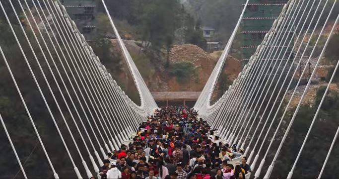 bridge45sec